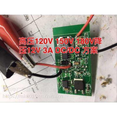 12V转5V12A24V转12V15A大电流降压IC外置MOS低静态功耗运放