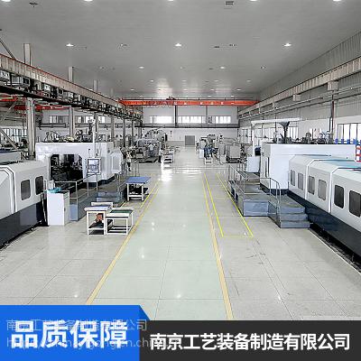 南京艺工牌四方向等载荷导套副加工定制厂家销售