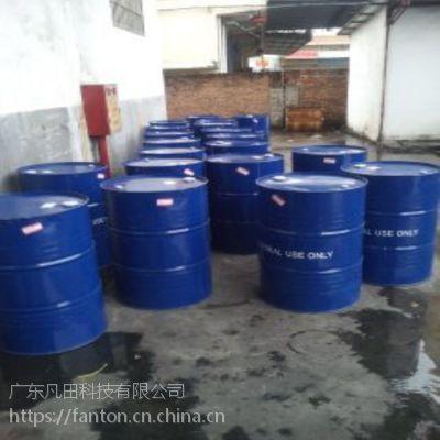 供应PVC液体无卤阻燃剂FT-6010