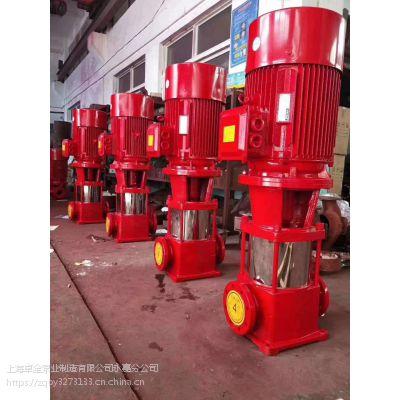 卓全90KW消防泵 成套稳压设备XBD15.5/40G-GDL安徽消防厂家