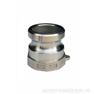 供应优质不锈钢快速接头 304/316材质接头 扳把式接头