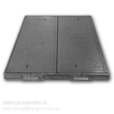 伟亿复合材料800*1800*40mm方井 A型 厂家直销