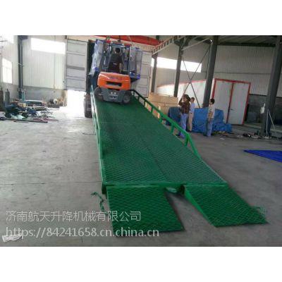 云浮固定式装卸登车桥厂家 6-12吨常规可移动式登车桥 物流叉车装卸平台