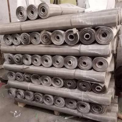 粉末筛网 不锈钢304筛网 过滤网价格