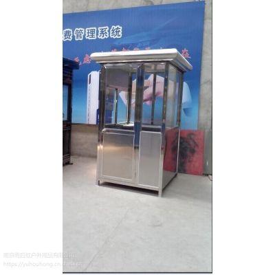 保安岗台物业站岗台固定岗台抗风性好岗亭可定做可印 LOGO