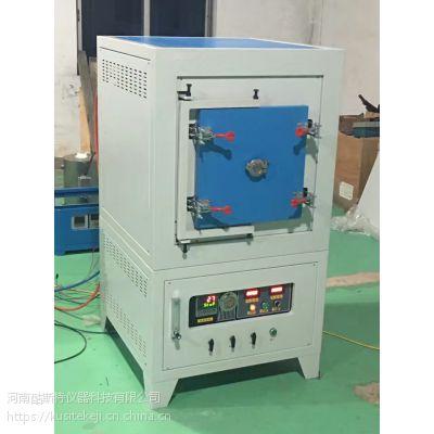 酷斯特KXR1200-30 1200℃箱式气氛炉,气氛炉 气氛烧结炉智能箱式气氛炉