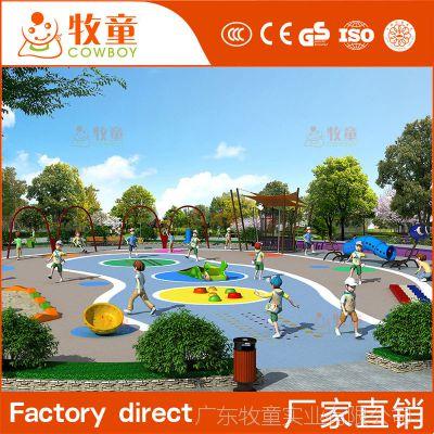 2019新款儿童运动协调器材 室外乐园设计装修 户外儿童游乐设施定制