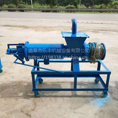 浙江养殖户干湿分离器小型环保粪便干湿分离机污泥处理设备