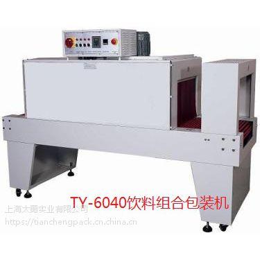 四川成都重庆贵州供应恒温热收缩包装机HY-6040POF、PE收缩膜、微波炉、地板、天花板、玻璃