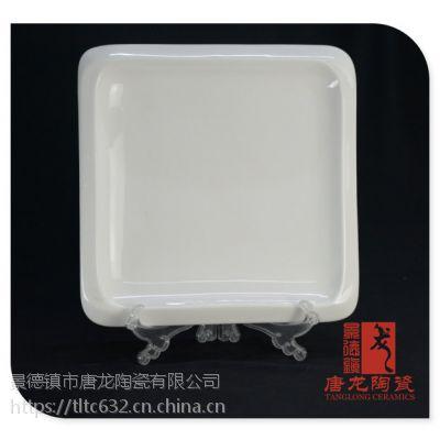 定做酒店餐具哪家强 景德镇唐龙陶瓷餐具厂家专业定制 手绘10头