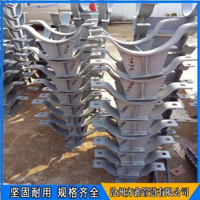 齐鑫生产滑动型支座 带四氟板和滑动底板