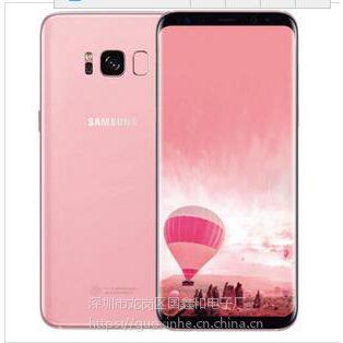 6.2寸三星S8+(SM-G9550)4GB+64GB 4Gyabo亚博体育下载 双卡双待 双曲屏 S8+ 双卡yabo亚博体育下载