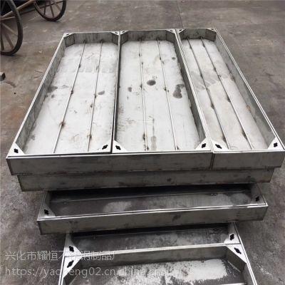 耀恒 批发定制 耐温耐腐不锈钢隐形窨井盖 雨水防盗地沟盖板