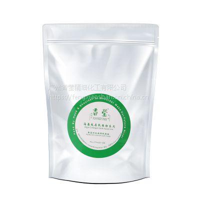 美容院香莹特级海藻植物精华软膜粉 保湿补水滋养面膜粉1000G