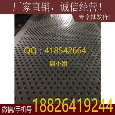 珠海筛网供应优质圆孔不锈钢冲孔网 过滤筛网 镀锌网板 专业定制
