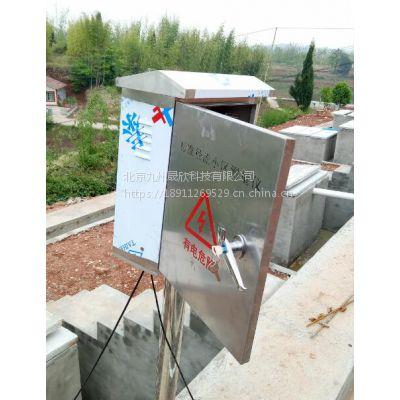径流小区泥沙自动监测系统