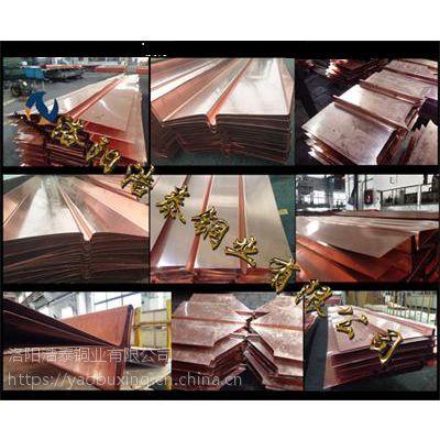 洛阳铜业生产国标止水铜带1.0*500(止水铜带今日报价)