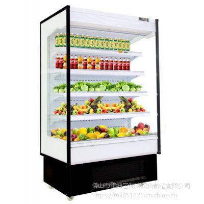 雅绅宝新款HG-10C敞开式风幕柜 便利店牛奶冷柜 一米风幕柜
