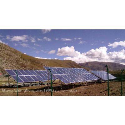 太阳能发电围栏网 @光伏电场隔离护栏网价格@厂家直销