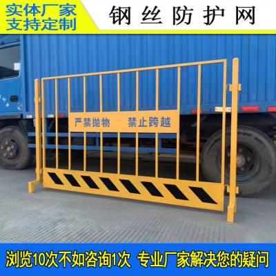 施工防护围栏厂家 海南临边护栏定制 海口施工防护隔离栏