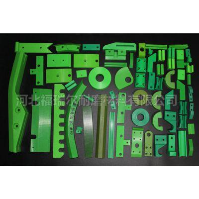经销供应尼龙异形件加工,抗拉尼龙垫块加工,自润滑YUU