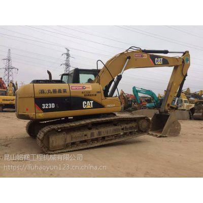 二手卡特323挖掘机 二手精品挖掘机价格 参数 图片 论坛