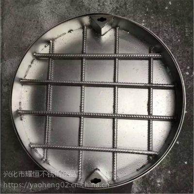 耀恒 定制不锈钢地沟板雨水排水窨井盖 圆形304不锈钢隐形井盖