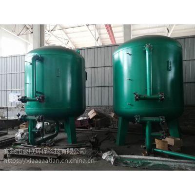 供应除铁腥味臭味色泽活性炭过滤器,地下水有异味