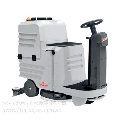 意大利高美Innova 22 B 可进电梯的驾驶式洗地机 电瓶驱动全自动