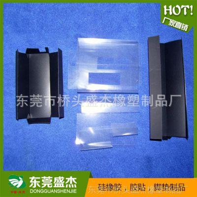 大量批发 pvc绝缘垫片  绝缘快巴纸 铁氟龙绝缘垫片