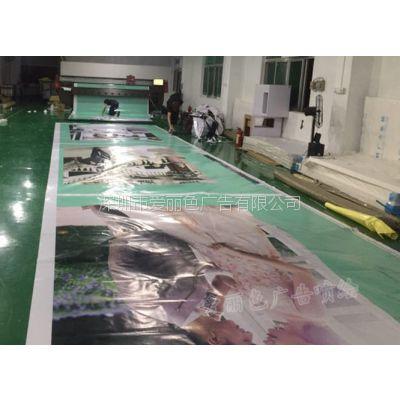 深圳户外广告印刷,爱丽色大型喷绘,5米黑底布喷绘加厚海报