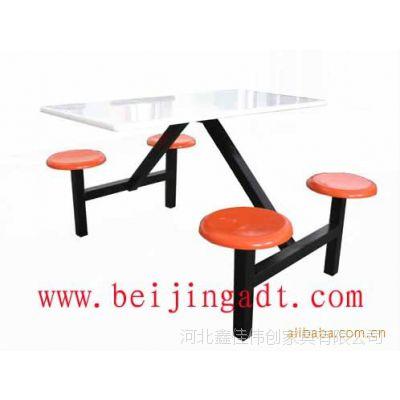 源头直销 简约现代快餐桌 钢骨架 环保喷塑 玻璃钢面 北京市五环内免费送货
