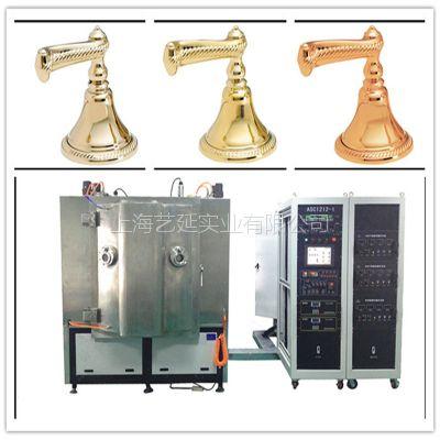 浙江真空多弧离子镀膜机、镀钛机械、磁控溅射设备、氮化钛机器、艺延实业真空设备