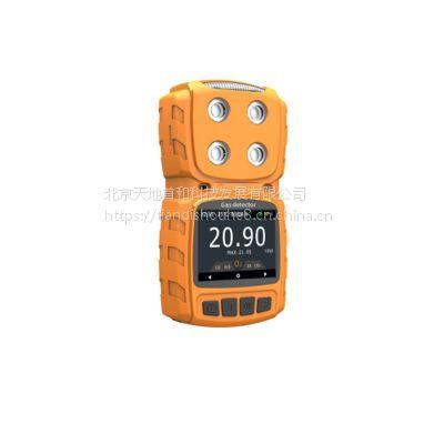 TD400-SH-B-C2H3CL扩散式氯乙烯检测仪声光二级报警