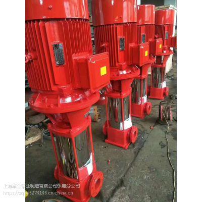 卓全XBD14.0/45G-L湖南消防泵价格