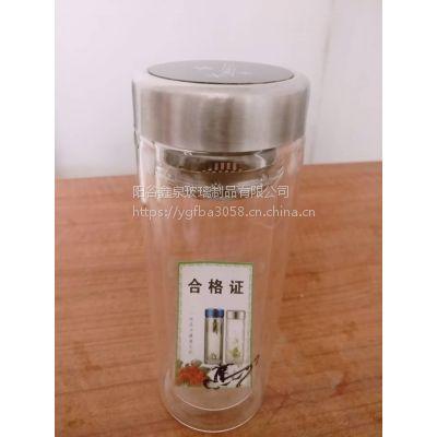 双层玻璃杯广告定制玻璃水杯日用百货创意保温杯促销礼品杯子,其他杯子