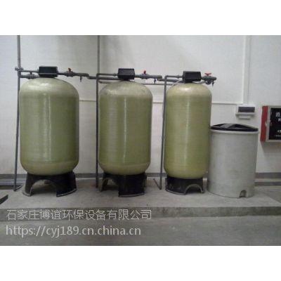 郑州钠离子交换器 锅炉软水器BeZR-A-3石家庄博谊环保厂家