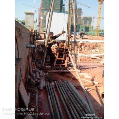 南京钻井,南京空压机钻石头井,别墅用水井