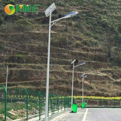贵州led太阳能路灯厂家生产