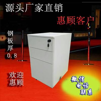 现代中式钢制活动推柜 钢板厚度0.7 环保喷塑 工厂直销