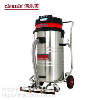 洁乐美推吸式工业吸尘器GS-3078PA 工厂车间地面用干湿吸尘器