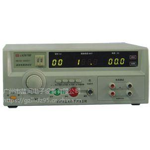 LK2678B接地电阻测试仪