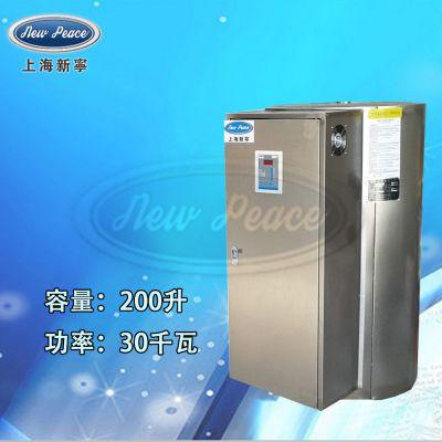 上海新宁NP200-30电热水炉功率30千瓦容积200L蓄热式热水器