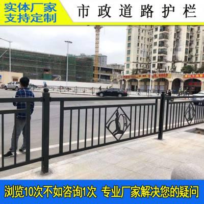 东莞市政锌钢防撞护栏批发 优质临时改道护栏现货 广州城区隔离栏