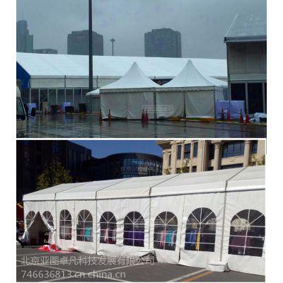 北京厂家直销铝合金展会车展活动篷房 流水宴席篷房