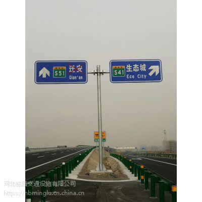 河北铭路公路交通标志杆制作厂家供应