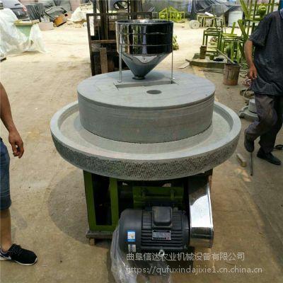 直销原汁原味香油电动石磨机 豆浆米浆电动石磨机