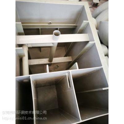 浙江电絮凝废水处理设备,电镀废水处理设备供应商