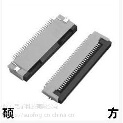 免费寄送手册 硕方 0.5间距掀盖式下接FPC-0.5插座