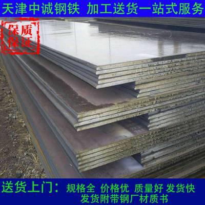 供应09CUPCRNI-A钢板,耐候钢板安钢直销